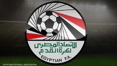 مصر تعتذر عن استضافة الوداد وكايزر تشيفز