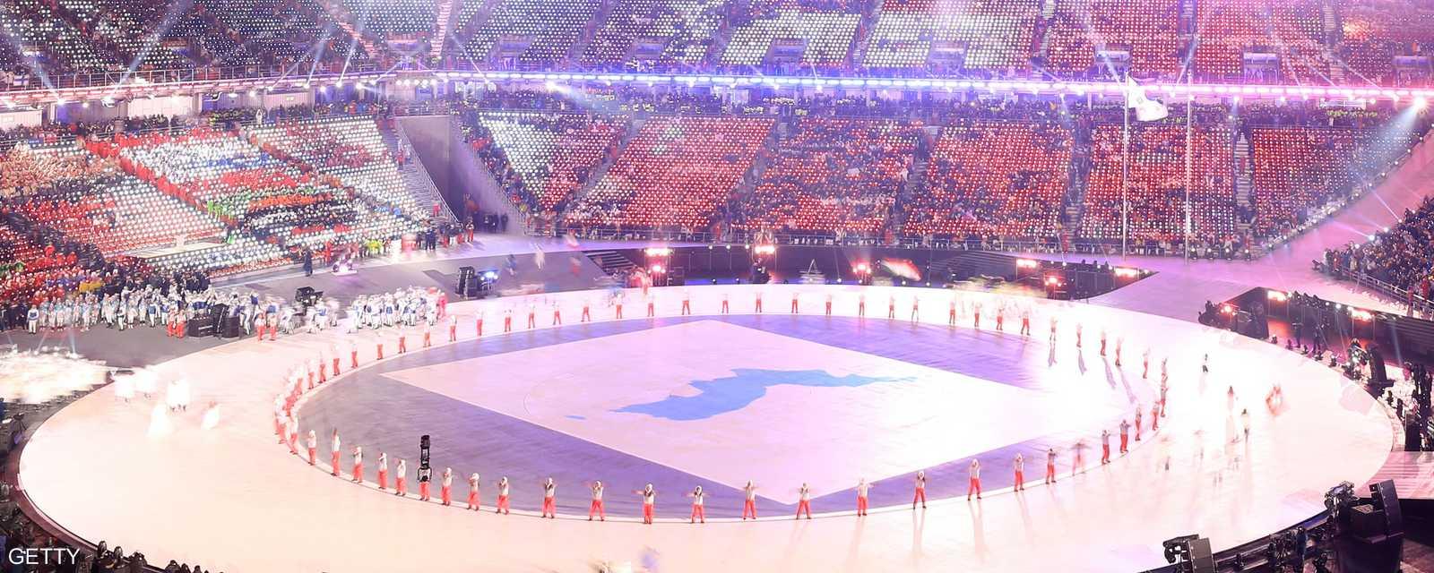 في فبراير، تم افتتاح الألعاب الأولمبية الشتوية في بيونغتشانغ