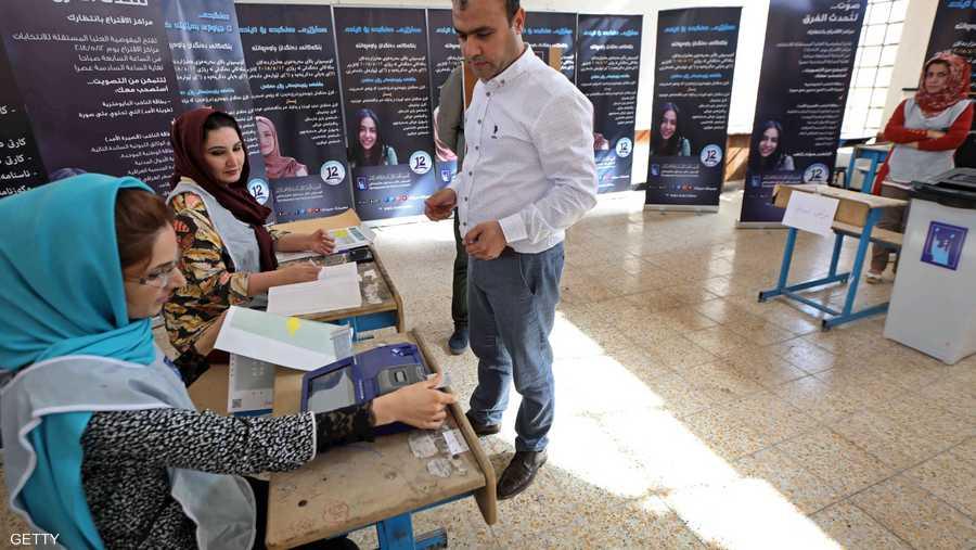15 مايو، تنظيم انتخابات تشريعية ومحلية في العراق