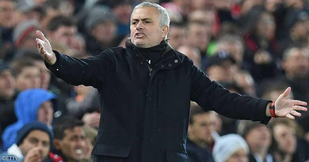 مورينيو يصدم جماهير مانشستر يونايتد
