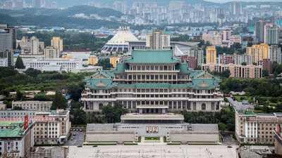 الأمم المتحدة قلقة من انتهاكات حقوق الإنسان في كوريا الشمالي