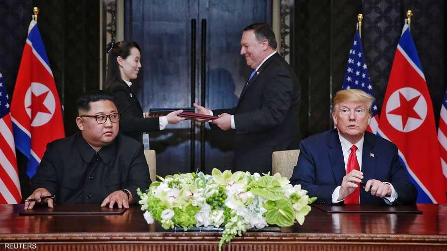 لحظة تاريخية بين الرئيسين ترامب وكيم جونغ أون