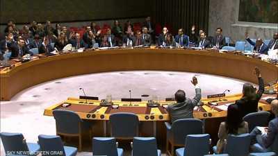 مجلس الأمن يصوت اليوم حول بعثة مراقبة في اليمن
