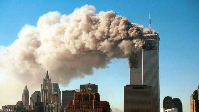11 سبتمبر.. يوم لن ينساه العالم