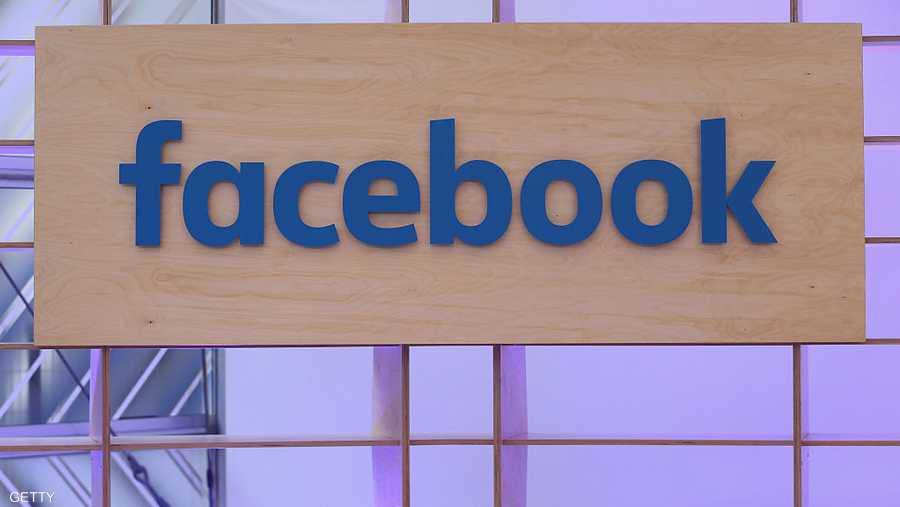 فيسبوك يكسر الحواجز.. دمج واتساب وإنستغرام وماسنجر 1-1211555