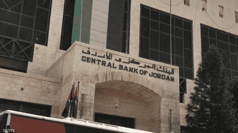 احتياطي الأردن تراجع 11% في 11 شهرا