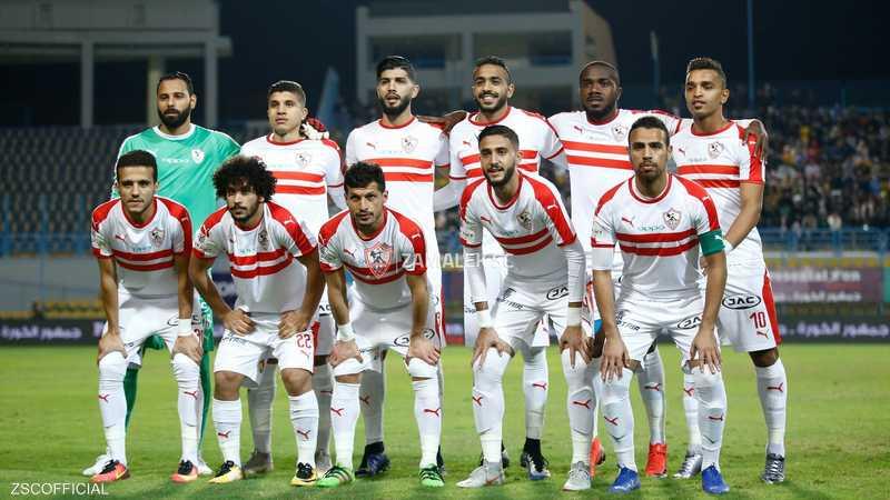 الزمالك المصري يواصل مسلسل انتصاراته أخبار سكاي نيوز عربية