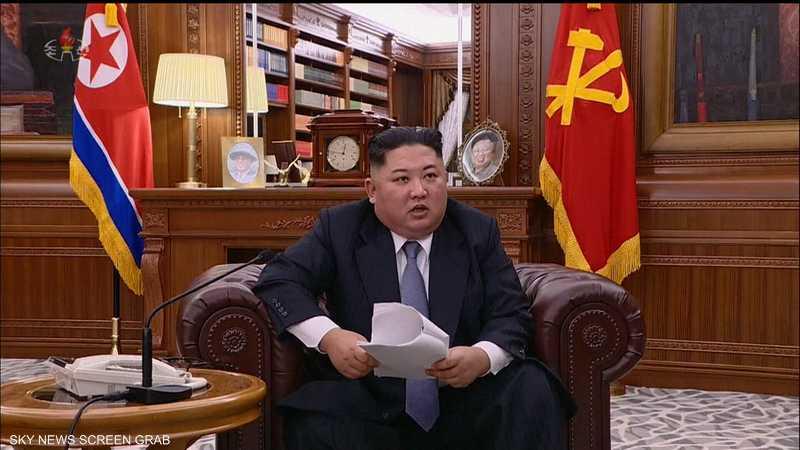 كيم يحذر من تغيير بلاده نهجها إذا استمرت العقوبات الأميركية