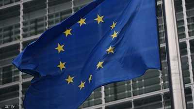 تباطؤ التضخم في منطقة اليورو.. بأكثر من المتوقع