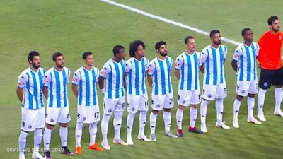 الدوري المصري.. بيراميدز يسقط الأهلي بثنائية