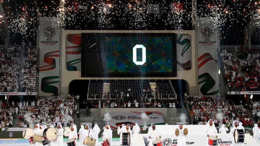 ساعة الصفر أعلنت انطلاقة البطولة