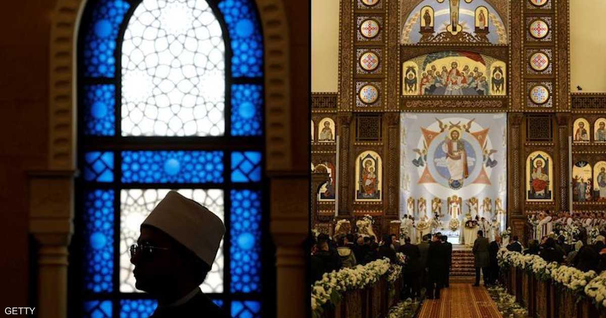 البابا في المسجد وشيخ الأزهر بالكنيسة..