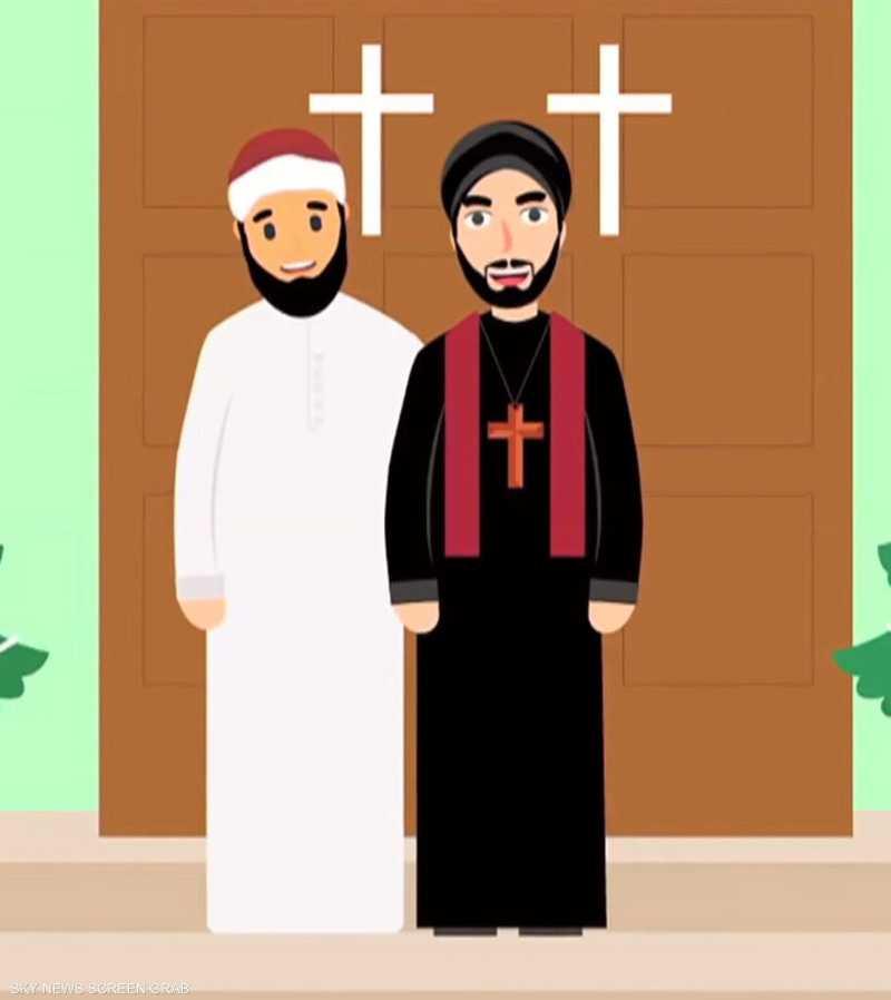 تهنئة من دار الإفتاء لأقباط مصر