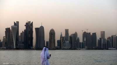 قطر تقر بالمعاناة: المقاطعة كبدتنا خسائر فادحة