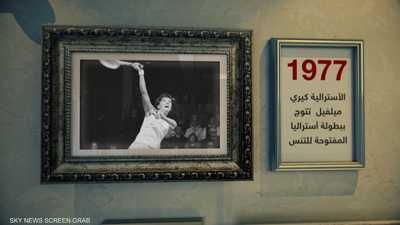 الذاكرة الرياضية.. 8 يناير