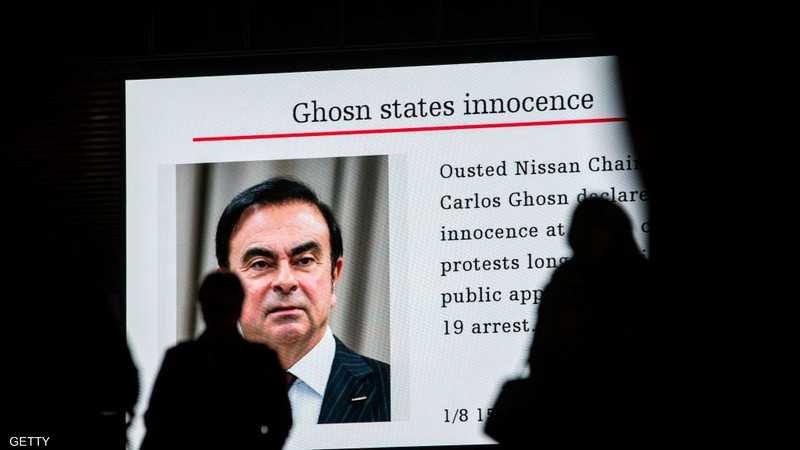 محكمة يابانية ترفض الإفراج عن غصن