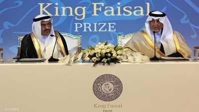 مغربي ومصري يفوزان بجائزة الملك فيصل العالمية