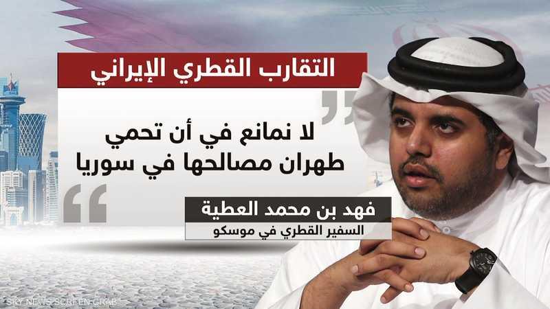 """الدوحة: لطهران """"مصالح مشروعة"""" في سوريا"""
