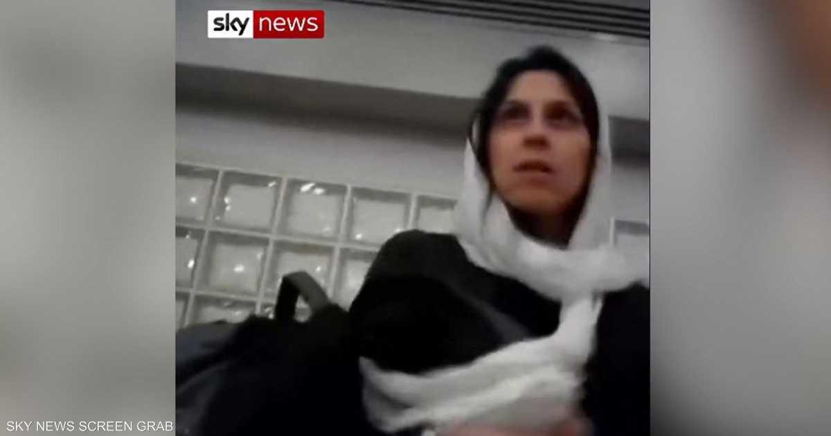 لأول مرة.. إيران تنشر فيديو اعتقال
