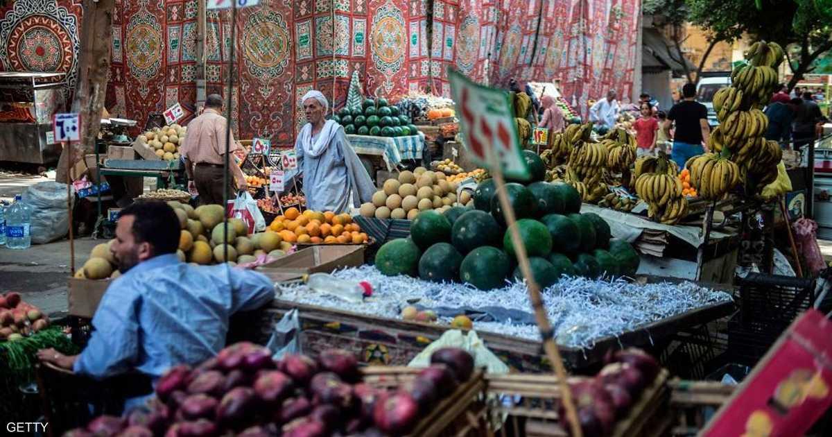 مصر.. تراجع تصخم لأسعار المستهلكين