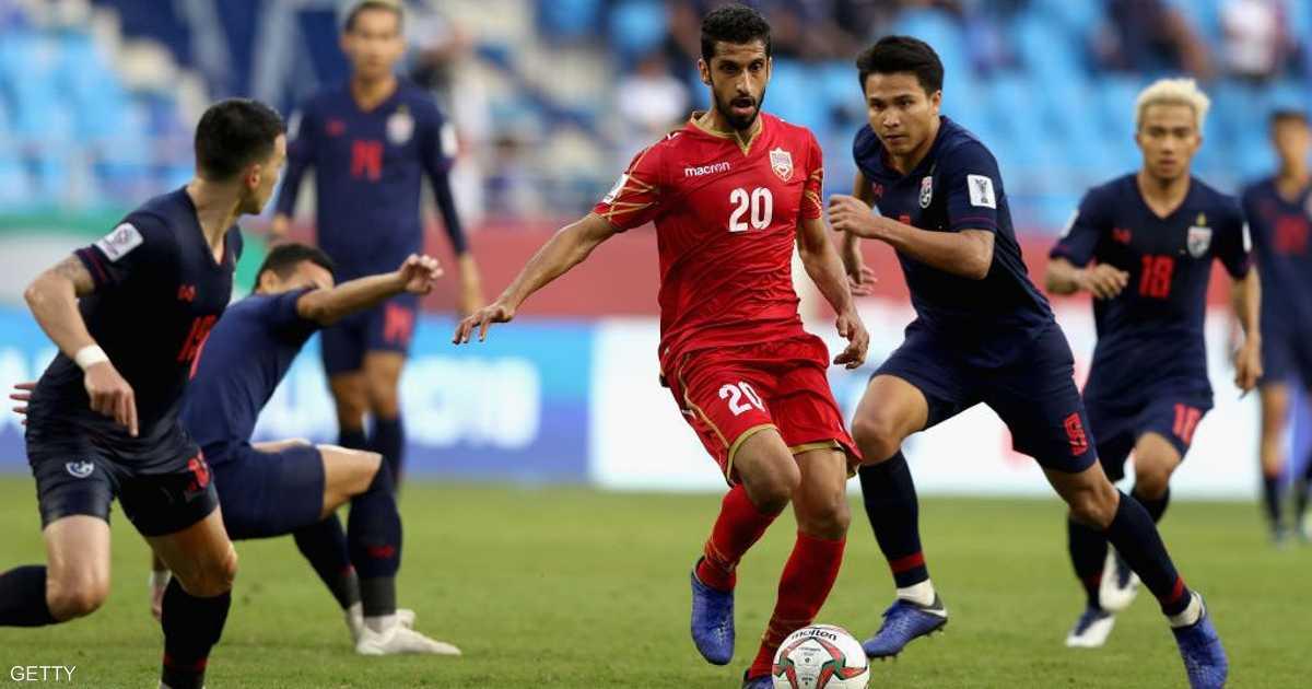 البحرين تخسر أمام تايلاند وتعقد موقفها في كأس آسيا