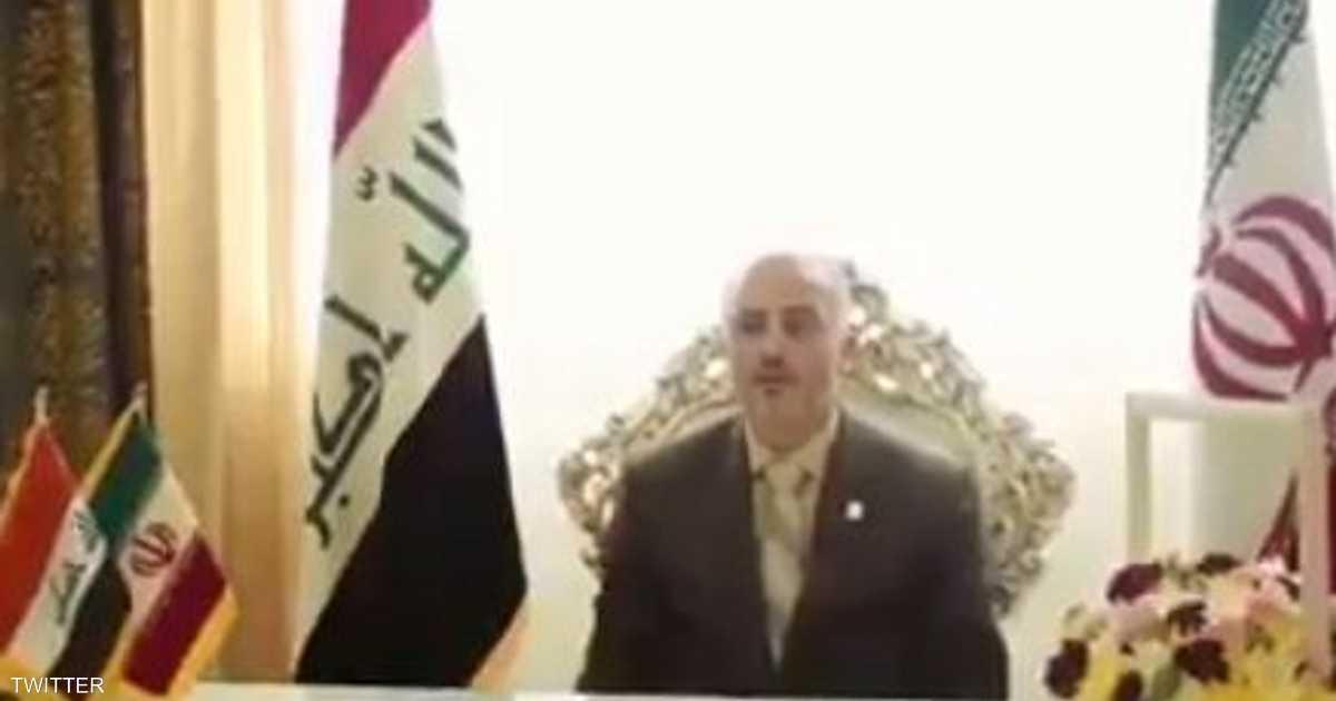 شاهد.. خارجية العراق تستدعي القنصل بإيران بعد إعلان ترويجي