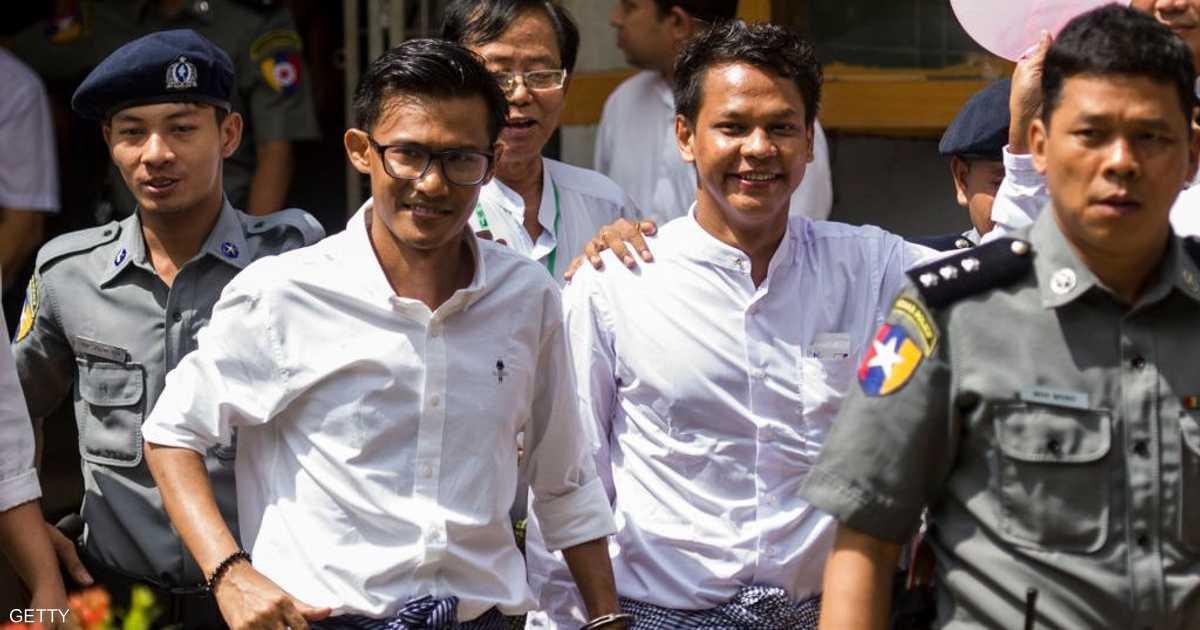 قضاء ميانمار يرفض طعن صحفيين في