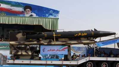 فرنسا تدعو إيران إلى وقف أنشطة الصواريخ البالستية