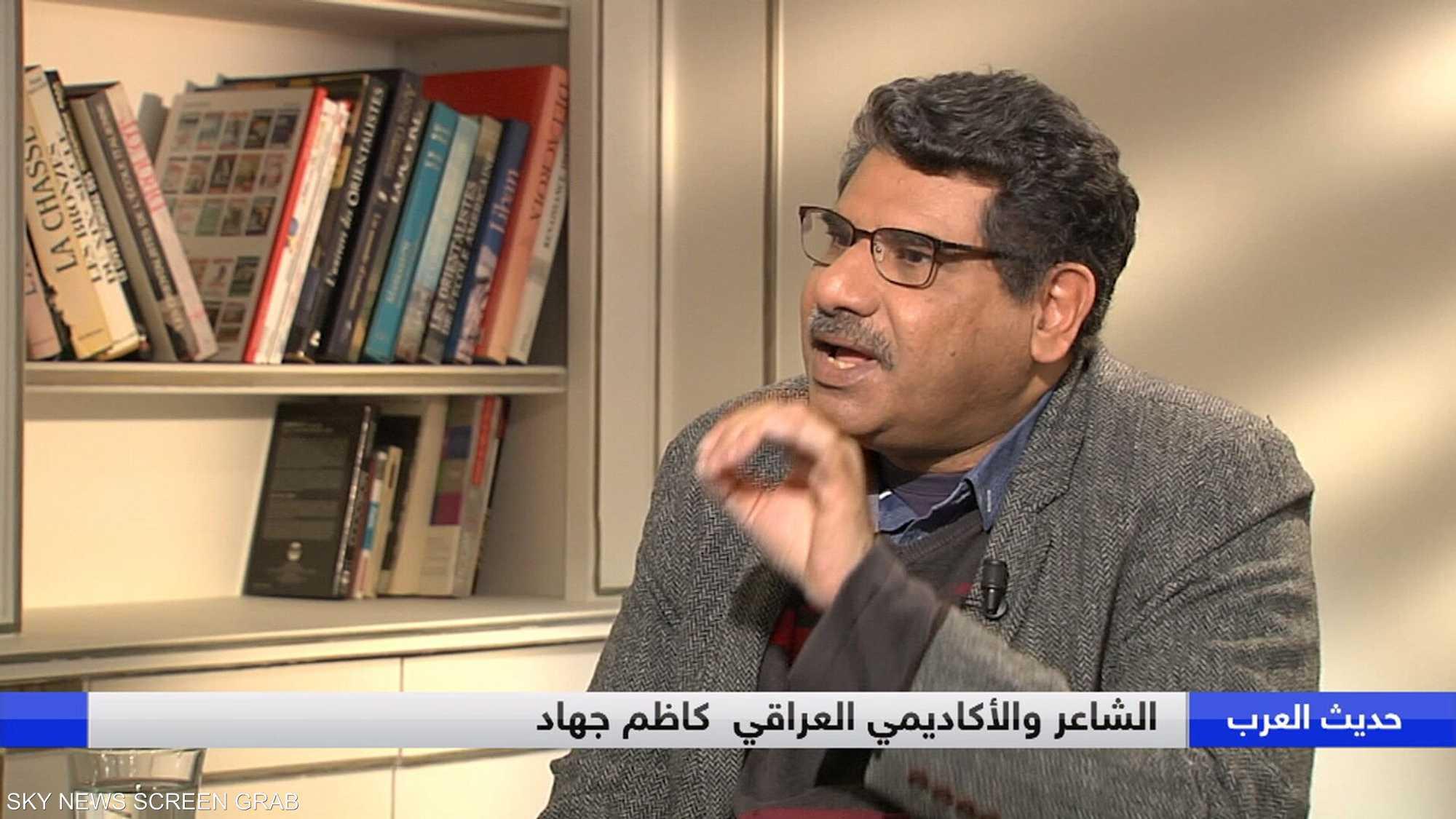 الشاعر والأكاديمي العراقي كاظم جهاد ضيف حديث العرب