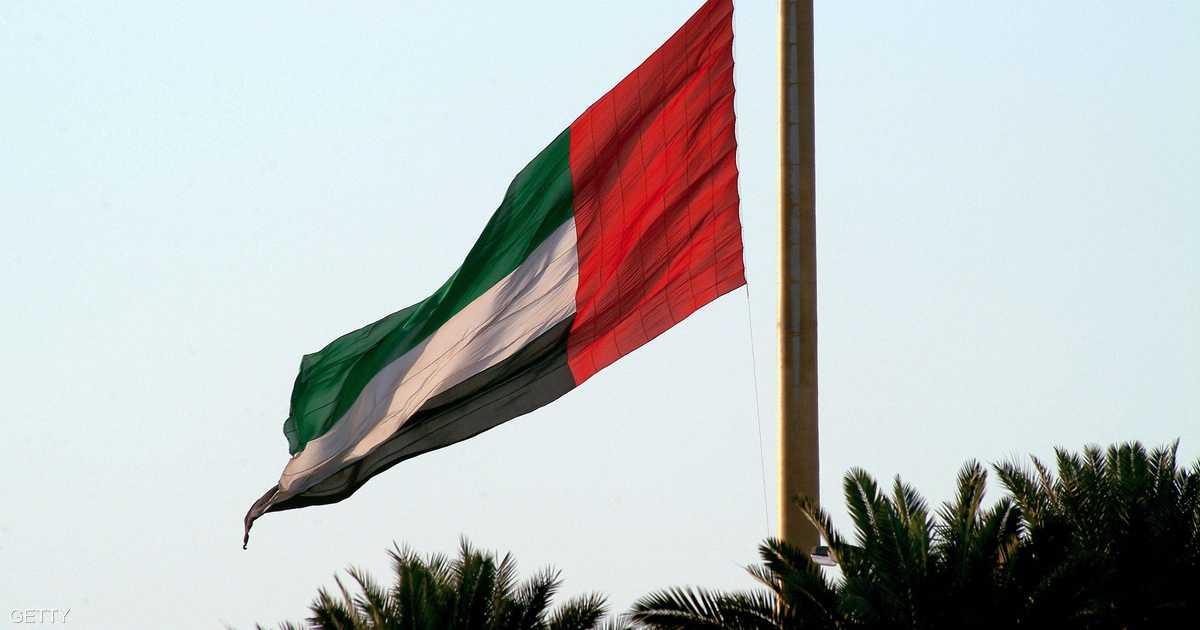 الإمارات: أمر ضبط لصاحب الفيديو