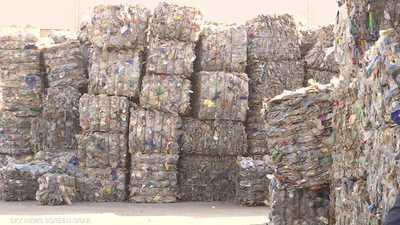 مصر تعيد تدوير المخلفات الصلبة وتصدرها