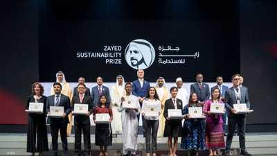 تكريم الفائزين بجائزة زايد للاستدامة