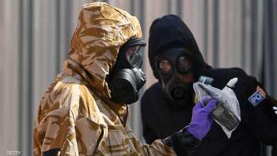 """رسميا.. """"الأسلحة الكيماوية"""" تحظر غاز الأعصاب نوفيتشوك"""