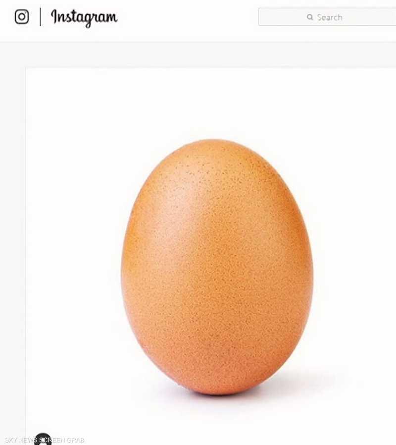 بيضة تتفوق على كايلي جينر وتحقق 37 مليون إعجاب