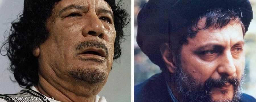 موسى الصدر - القذافي