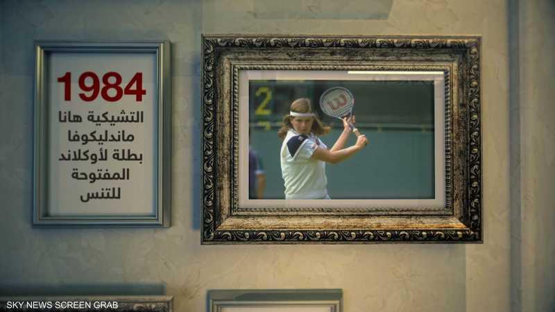 الذاكرة الرياضية.. 15 يناير