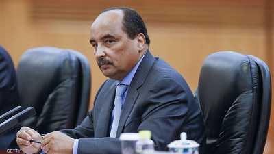 الرئيس الموريتاني يؤكد عدم ترشحه لولاية ثالثة