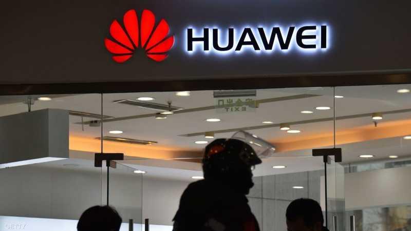 أمريكا تتهم هواوي بالسرقة وتحضّر ضربة للعملاقة الصينية