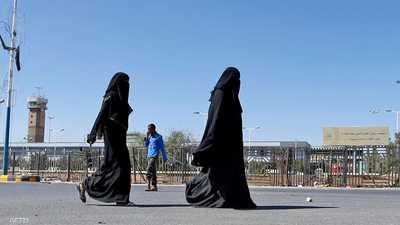 """منظمة حقوقية تكشف """"فظاعات حوثية"""" بحق يمنيات"""