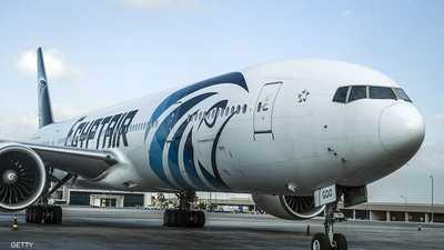 بعد توقفها لسنوات.. مصر تستأنف الشحن الجوي للولايات المتحدة