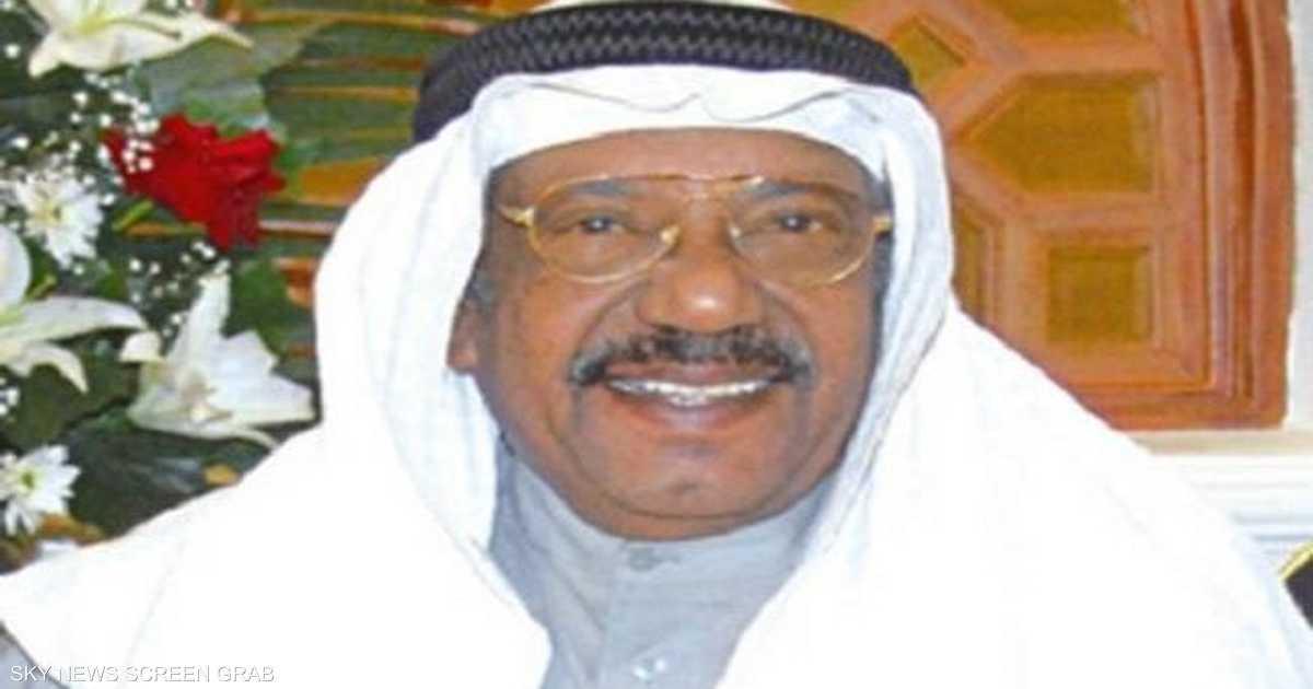 رحيل الفنان الكويتي حمد ناصر