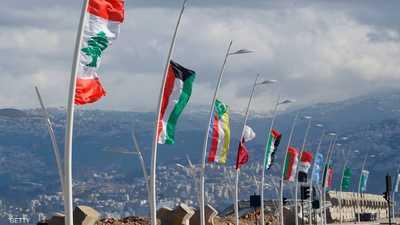 """أغلب الزعماء العرب يعتذرون عن """"قمة بيروت"""""""