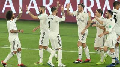 البريكست.. كيف يهدد ريال مدريد؟