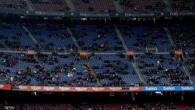 """رقم لا يليق ببرشلونة في مباراة """"الكارثة الصفراء"""""""