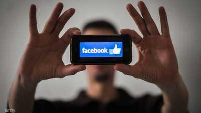 """""""تحدي السنوات العشر"""".. فيسبوك تخرج عن صمتها أخيرا"""