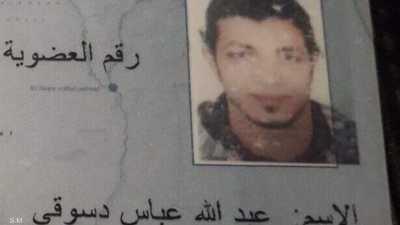 """الجيش الوطني الليبي يطيح برأس أحد """"قتلة الأقباط"""" في سرت"""