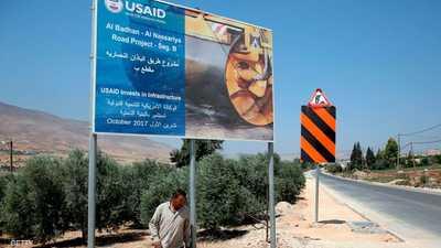 """31 يناير.. """"ضربة واشنطن"""" الجديدة في الضفة وغزة"""