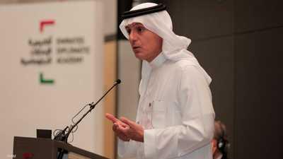 الجبير: التحالف العربي هو الأحرص على أمن اليمن واستقراره