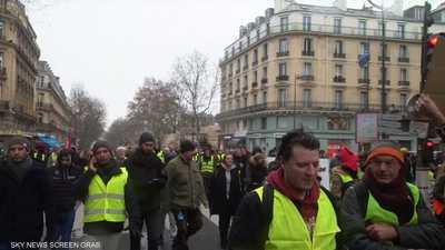 """فرنسا.. تظاهرات """"السترات الصفراء"""" تتجدد للأسبوع العاشر"""