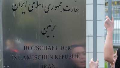 """إيران تنفي صلتها بـ""""الجاسوس الألماني"""""""